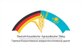 Logo Deutsch-Mongolisches Kooperationsprojekt